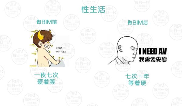 011-表情對比原圖.jpg