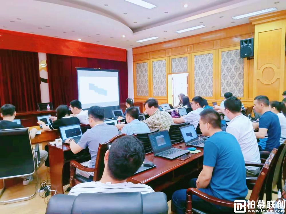 中國中鐵二院通信信號設計研究院全國BIM技能等級考試考前專場定制培訓在成都開班 (1).jpg