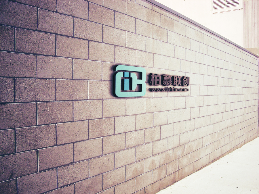 台阶logo-柏慕联创.jpg
